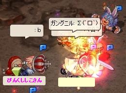 (ノ∀`*)b