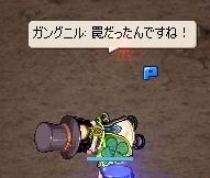 (ノ∀`*)b まいった
