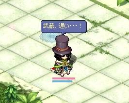 ヽ(`Д´)ノまだかー!