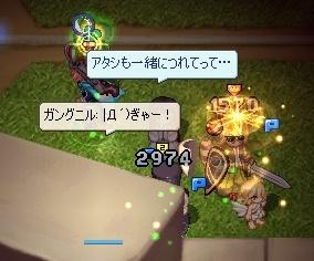 |Д´)ぎゃー!