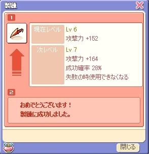 はぅ!Σ(´□` )