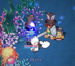 ありがとー!(´▽`*)