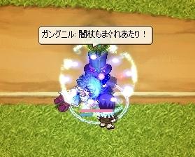 (`・ω・´)ノ 伊達にダークロードやってないよ!