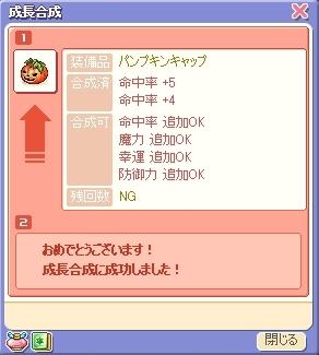 折り紙ぱわー!