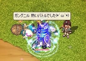 何とか勝利!(n`・ω・´n)