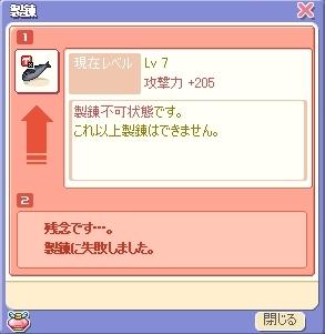 (つД`)さばがー!