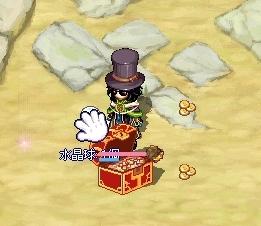 宝箱の中にはお宝ざくざく!
