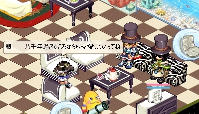 (*ノωノ)いやん