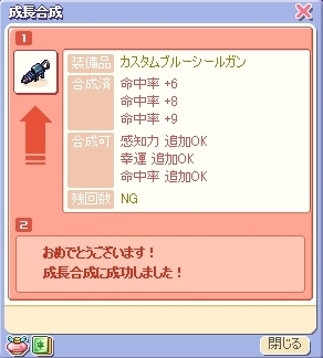 ☆-(ノ●´∀)八(∀`●)ノイエーイ☆