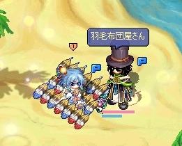 ふかふか(*´ω`*)