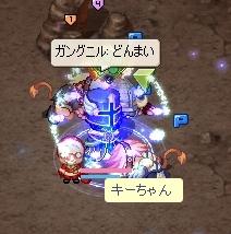 どんまい(ノ∀`*)b