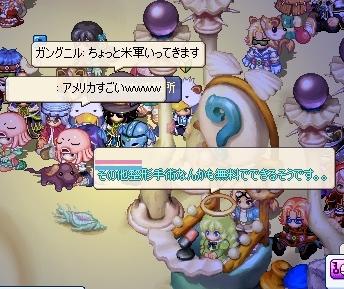 (`・ω・´)ワンモアセッ!