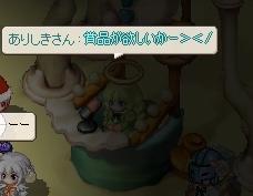 |ω・´)ゴゴゴゴゴ