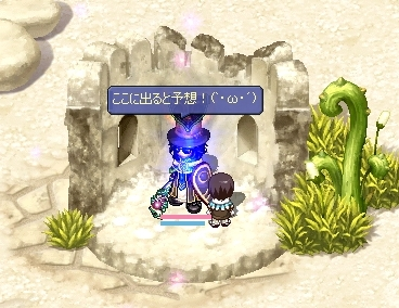 予想!(`・ω・´)