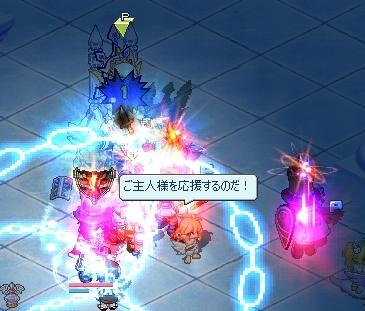 フリーズ!(`・ω・´)