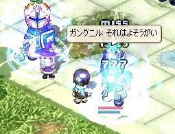 (*´ω`*)これは大吉