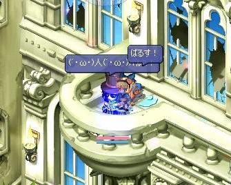 (´・ω・)人(´・ω・)バルス!