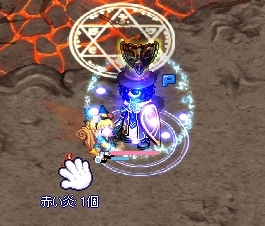 ばっちりゲットー!(´▽`*)
