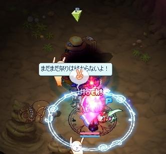 (・∀・)y