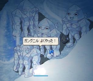 氷の塊なのに超強いです