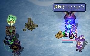 勝負!(`・ω・´)