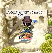 いきなり・・・!