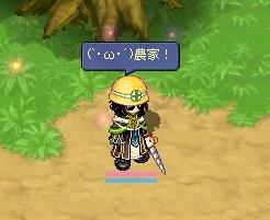 いくよ!(`・ω・´)