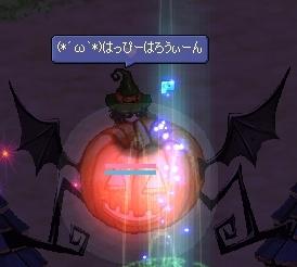 究極かぼちゃ合体