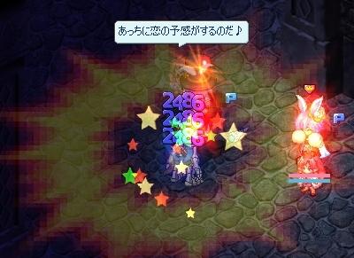 銀ちゃん四連打!