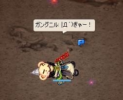 |Д´)いやー!