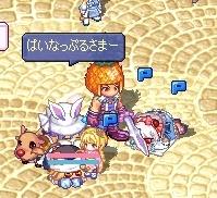 ぱいなぽーアリスちゃん