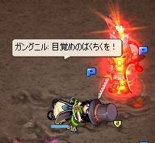 求)必殺技!