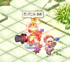 仲良しな二人(*´ω`*)