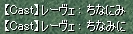 Σ(´□`)