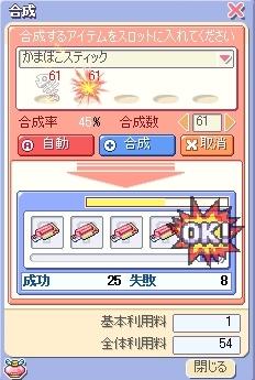 がんばてー!