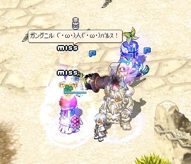 愉快な(´・ω・)人(´・ω・)バルス!