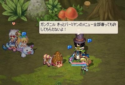 (*`・ω・)o彡゜ 芸人!芸人!