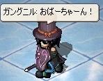 おばーちゃーんっ!(爆