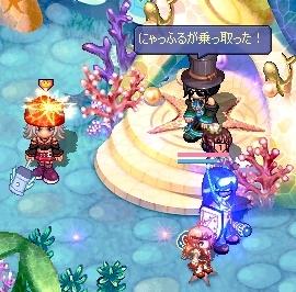 にゃっふる海賊団!