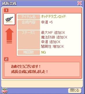 あふたー(つД`)