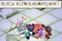 Σこれは夢!?