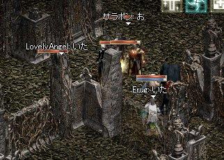 20081229-1.jpg