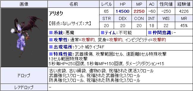 20090317-1.jpg