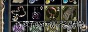 20090610-2.jpg