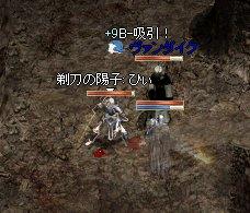 20090630-1.jpg