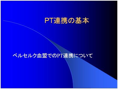 20090830-1.jpg