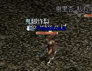 20090925-2.jpg