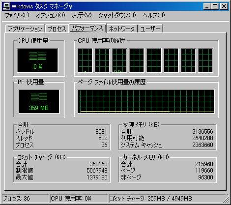 20091129-3.jpg