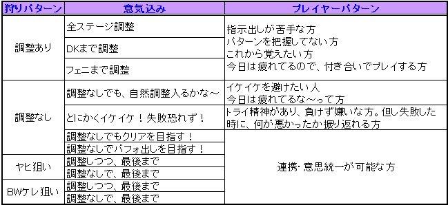 20091210-1.jpg