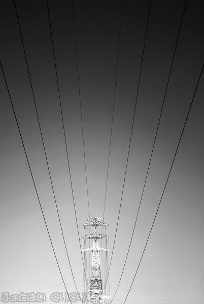 高圧送電線2